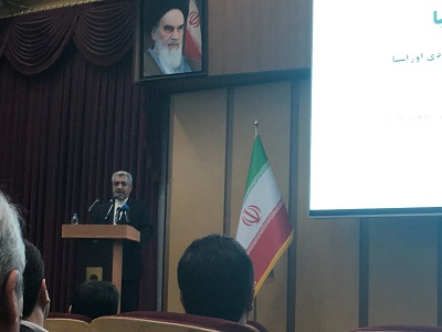 Seminar on Iran's Trade and Cooperation with Eurasia on 4-Dec-2019,Tehran