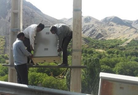 خرید و نصب و راه اندازی 105 دستگاه کنتور هوشمند آب و برق